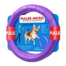 Jucărie de antrenament PULLER micro - 2 x 12,5 cm