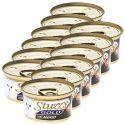 Conservă STUZZY Gold -carne de vită, 12 x 85 g